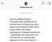 ref-nataliya-trofimova