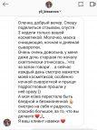 Отзыв Юлия Биссарова