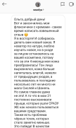 ref-olga-seaolya1