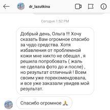 dr_lazutkina