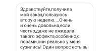 natali_sev
