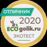 отличник-экотеста-2020-Ecogolik.ru