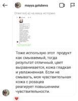 mayya.golubeva_1