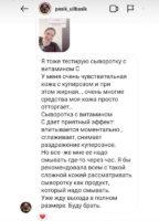 pesik_ulibasik